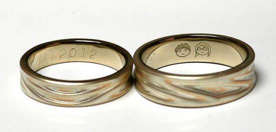 engraved-wedding-ring-14
