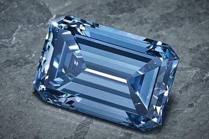 oppenheimer-blue-diamond